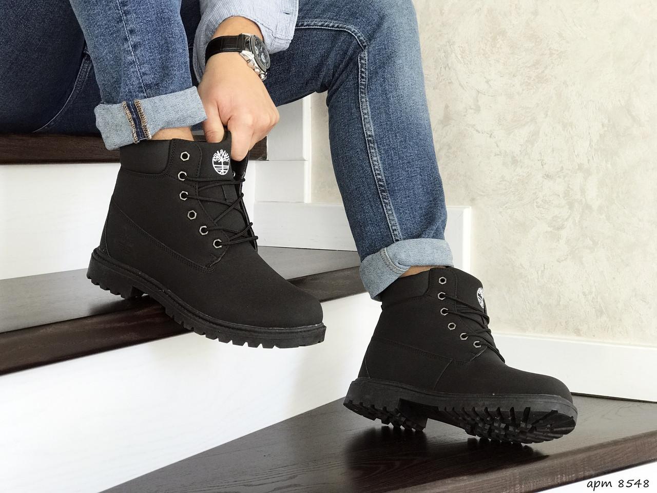 Черные мужские ботинки  эко кожа нубук внутри эко мех 42