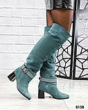 Элитная коллекция! Шикарные изумрудные демисезонные ботфорты на каблуке из итальянской замши, фото 2
