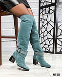 Элитная коллекция! Шикарные изумрудные демисезонные ботфорты на каблуке из итальянской замши, фото 4