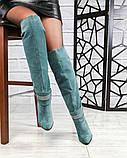 Элитная коллекция! Шикарные изумрудные демисезонные ботфорты на каблуке из итальянской замши, фото 8