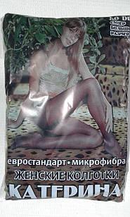 Колготки женские капроновые 80 ден баталы, р.54-56 чёрные. От 5шт по 20 грн