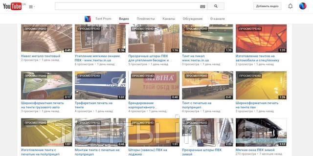 Видео готовых объектов, процесса изготовления, промо-ролики тент компании