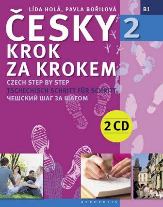 Česky krok za krokem 2 Učebnice (Підручник)