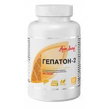 Гепатон-2, 90 капсул. «АртЛайф» (7005) Биологически активная добавка