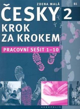 Česky krok za krokem 2 Pracovní sešit (Lekce 1–10) (Робочий зошит), фото 2