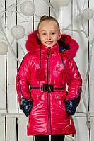 Зимнее модное пальто для девочек Бубон,