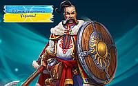 с Днём козацтва, Днём защитника Украины и Днём Покровы!