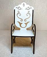 Кукольный стульчик белый BETБ46б