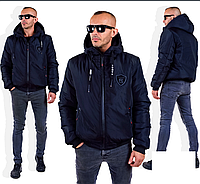 Зимняя куртка мужская с капюшоном, с 44 по 56 размер