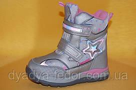 Детская зимняя обувь Термообувь Том.М Китай 5818 Для девочек Серебристый размер 23