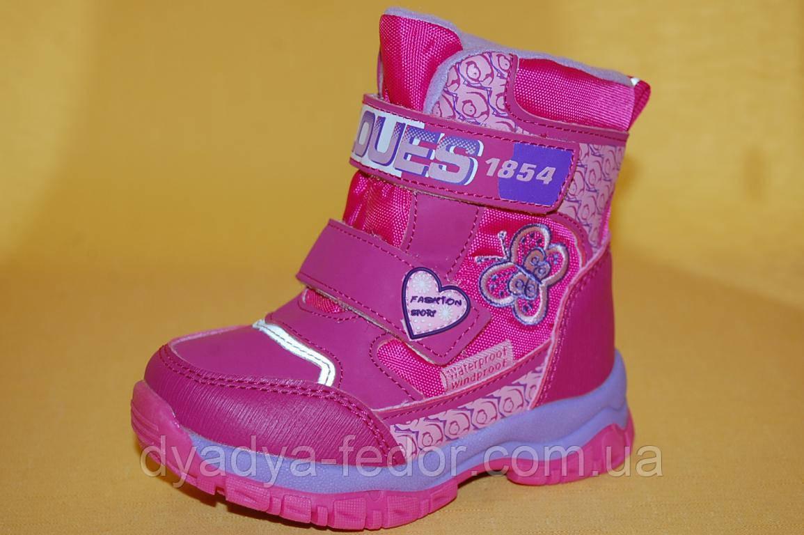 Детская зимняя обувь Термообувь Том.М Китай 5726 Для девочек Фуксия размеры 23_30