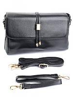 Женская сумка SL-6011 Black