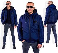 Зимняя куртка мужская с высоким воротником, с 44 по 56 размер, фото 1