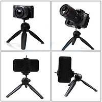 Штатив / тренога / трипод для телефона / фотоаппарата YUNTENG XH-228, фото 1