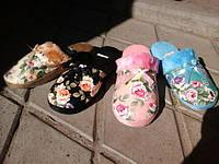 Тапочки домашние в цветочек 4 цвета  -РАСПРОДАЖА!!!