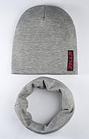 Стильный набор из шапки и хомута серого цвета
