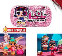 Куклы LOL Капсулы СЕРИЯ 15 модель 8399