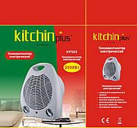Тепловентилятор  KP 502