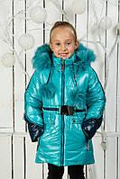 Зимнее модное пальто для девочек Бубон,34р