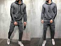 Мужской спортивный костюм с заужеными штанами Турецкая трехнитка Размер 46 48 50 52 В наличии 2 цвета