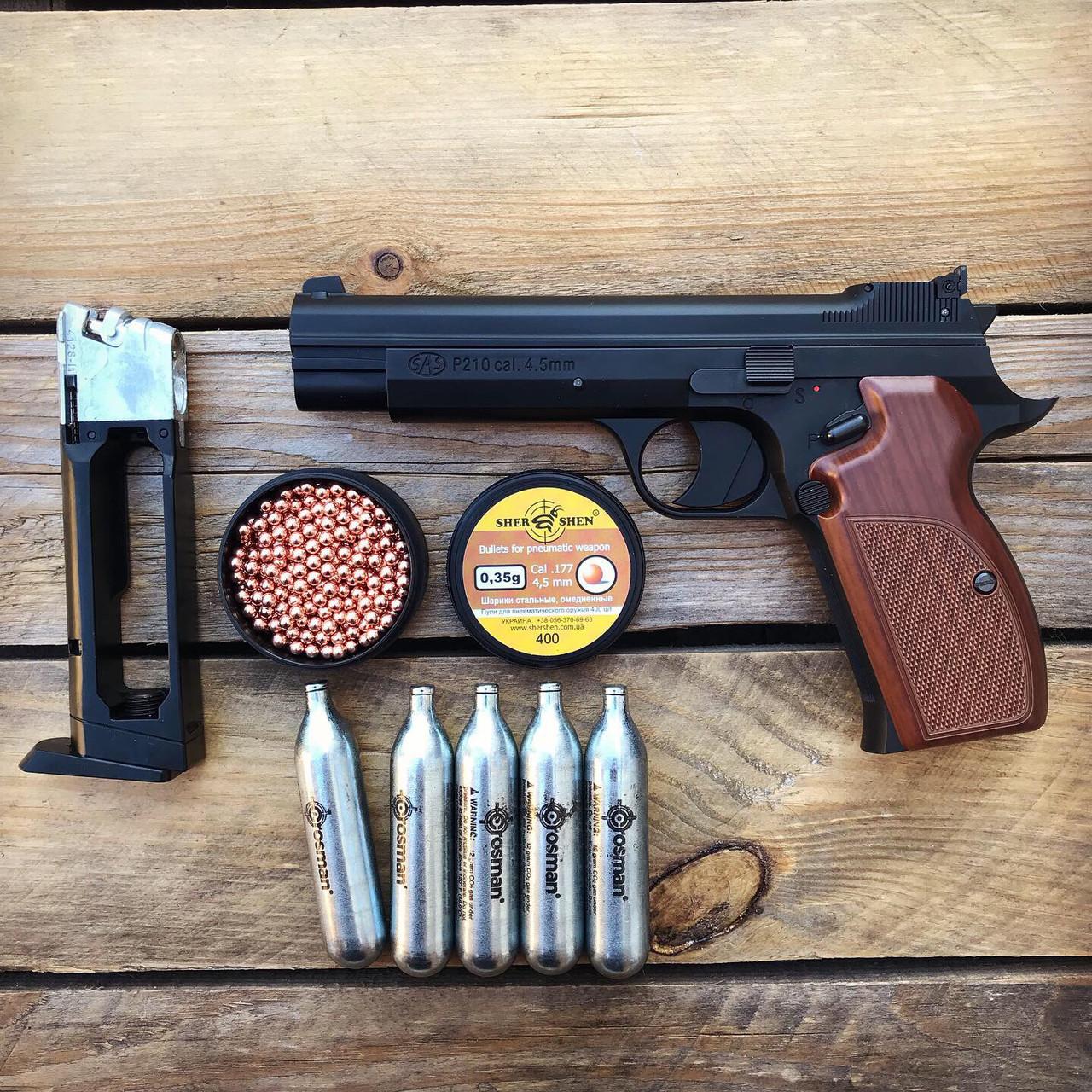 Набор пистолет пневматический SAS P 210 Blowback + баллоны + шарики BB (металл)
