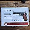 Набор пистолет пневматический SAS P 210 Blowback + баллоны + шарики BB (металл), фото 9