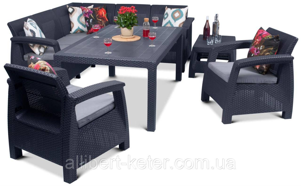 Набор садовой мебели Corfu Relax Duo Max из искусственного ротанга