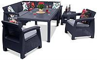 Набор садовой мебели Corfu Relax Duo Max из искусственного ротанга, фото 1