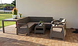 Набір садових меблів Corfu Relax Duo Max з штучного ротанга ( Allibert by Keter ), фото 3