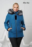 Зимняя куртка с капюшоном Размеры 48,50,52,54,56,58,60