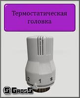 Термостатическая головка Gross TRV-09 M30х1,5 с жидкостным датчиком
