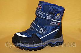 Детская зимняя обувь Термообувь Том.М Китай 5733 Для мальчиков Синий размеры 23_28