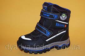 Детская зимняя обувь Термообувь Том.М Китай 5733 Для мальчиков Черный размеры 23_28