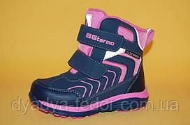 Детская зимняя обувь Термообувь B&G Украина 209803 Для девочек Синий размеры 27_32