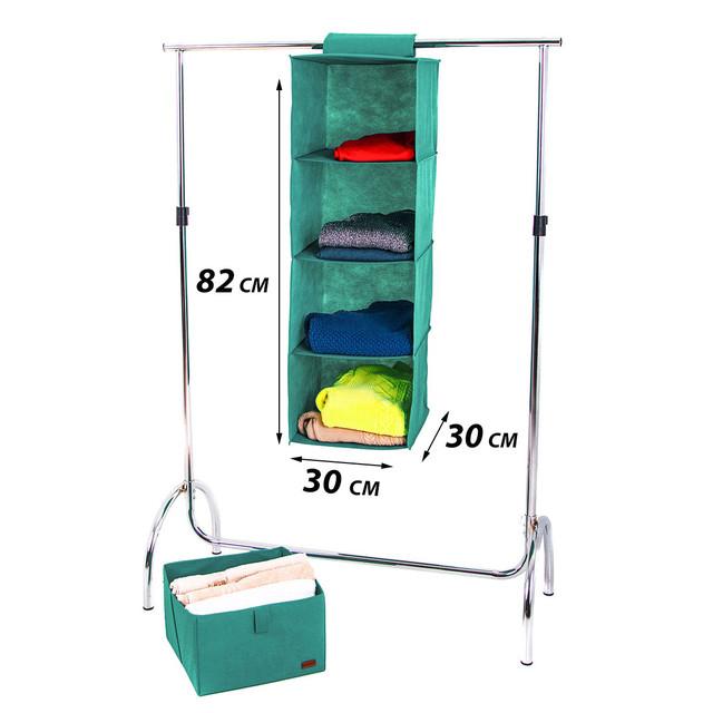 подвесной органайзер в шкаф
