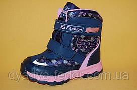 Детская зимняя обувь Термообувь Том.М Китай 5887 Для девочек Синие размеры 27_32
