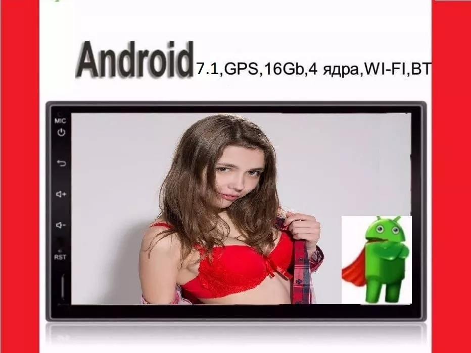 Pioneer Pi-707 Android 8.1, 2Din 4Ядра, GPS, WiFi
