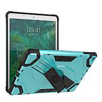 Противоударный чехол Armored Case Shockproof для Apple iPad 9.7 2018