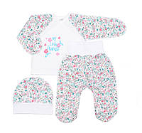 Комплект одежды для новорожденного в роддом (кулир), р. 62