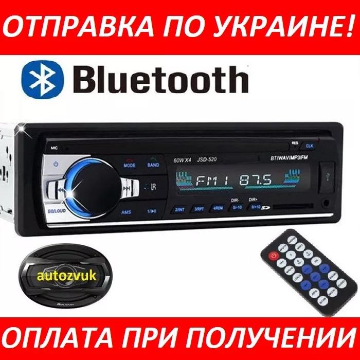 Магнитола Pioneer JSD-520 с Bluetooth, 4*60 Вт! с USB, FM!Новая модель