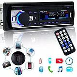 Магнитола Pioneer JSD-520 с Bluetooth, 4*60 Вт! с USB, FM!Новая модель, фото 4