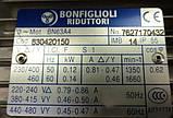 Мото редуктор Bonfiglioli черв'ячний VF 30 P1 40 P63 B14 B3 + BN 63A 4 230/40 IP55 CLF B14, фото 2