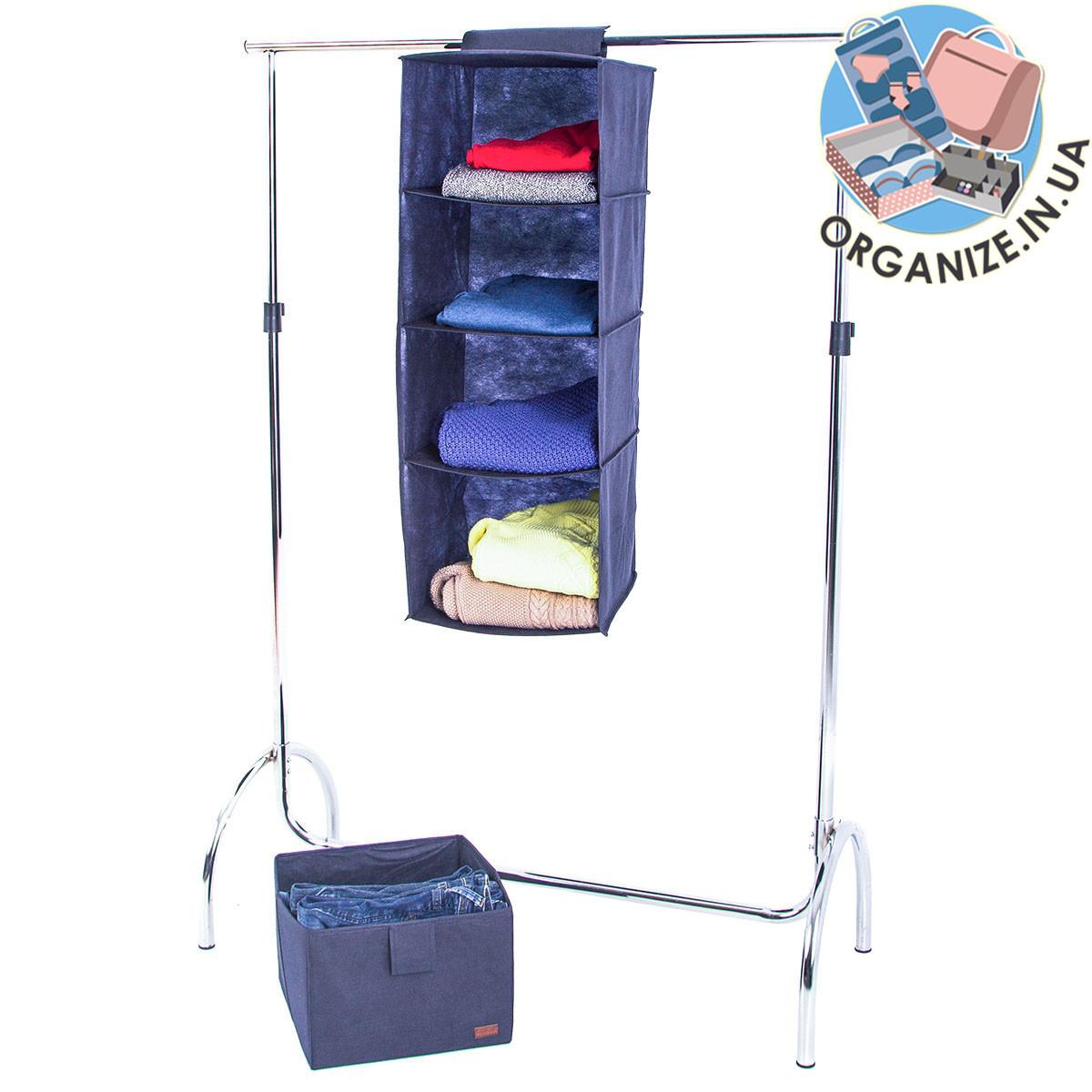 Подвесная полка-органайзер для вещей с ящиком L (синий)