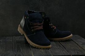 Ботинки подростковые Braxton 397 zsi синие (замша, зима)