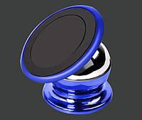 Автомобильный держатель магнитный CT-690 синий, фото 1