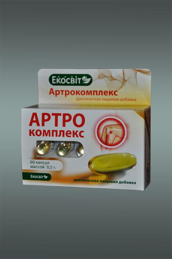 Артрокомплекс №60