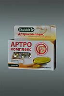 Артрокомплекс №60, фото 1