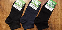 """Чоловічі короткі шкарпетки """"Bamboo"""" 40-43, фото 1"""