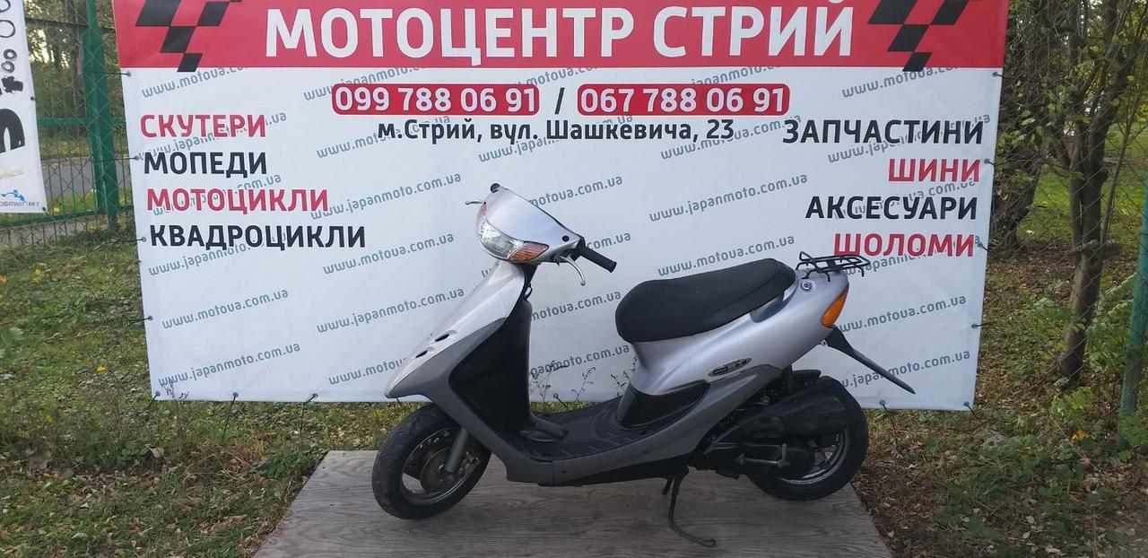 Скутер Honda Dio ST (сірий)