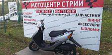 Скутер Honda Dio ST (сірий), фото 3